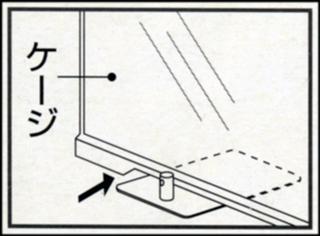 ライトドーム専用の吊り下げライトスタンド ケージの下に入れる