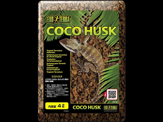 ココハスク 陸亀におすすめの床材