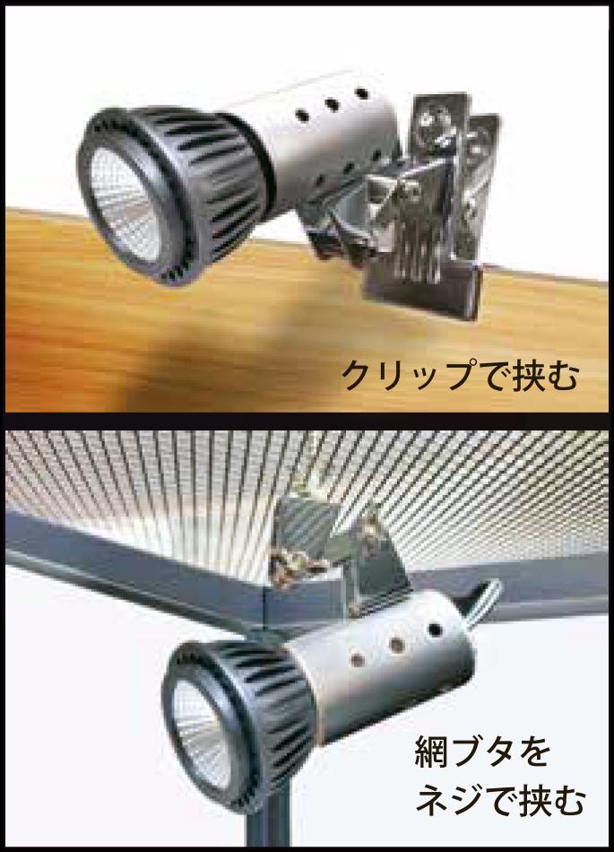 マイクロUV LED セット コンパクトに設置