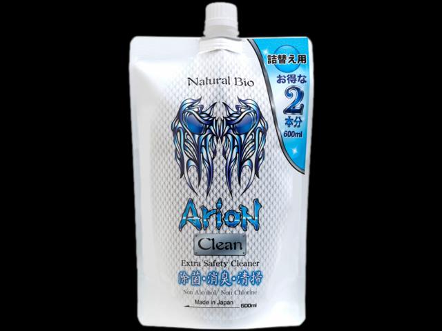 アリオンクリーン(Arion Clean)詰替え用600ml(2本分) アリオンジャパン Arion Japan