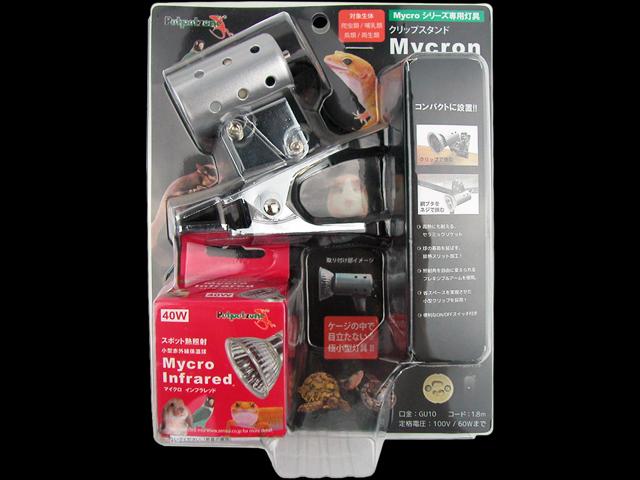 マイクロン+マイクロインフラレッドセット40W(マイクロインフラレッド40Wセット) ゼンスイ ペットペットゾーン