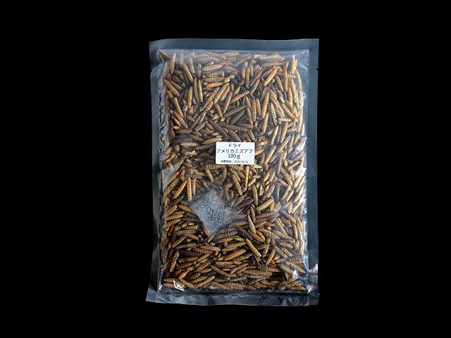 乾燥アメリカミズアブの幼虫100g 乾燥フェニックスワーム100g