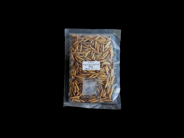 乾燥アメリカミズアブの幼虫30g 乾燥フェニックスワーム30g