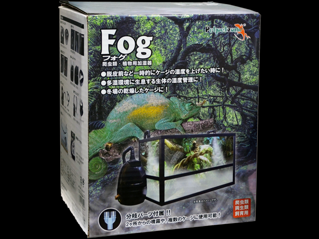 Fog (フォグ) ゼンスイ Petpetzone(ペットペットゾーン) 植物・爬虫類用加湿器