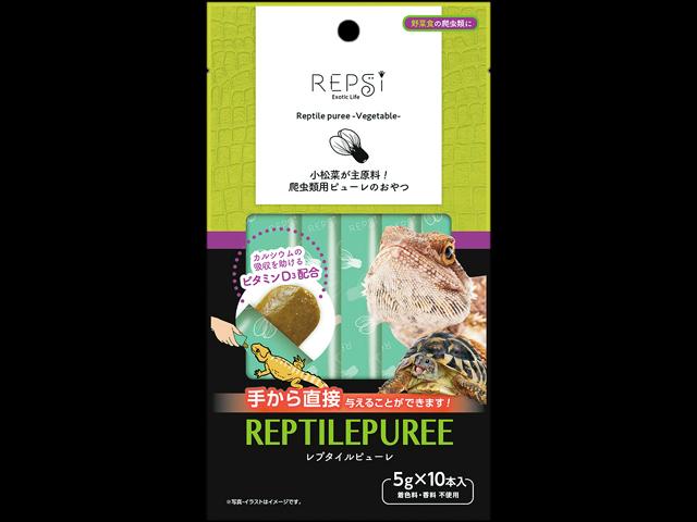 レプタイルピューレベジタブル5g×10本入 MARUKAN(マルカン) REPsi(レプシー)